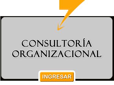boton_consultoria_organizacional_ingresar';
